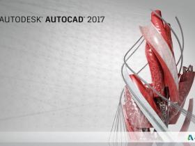 AutoCAD2007~2017珊瑚の海全系列优化精简版